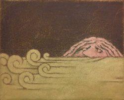 01. Soul Desert