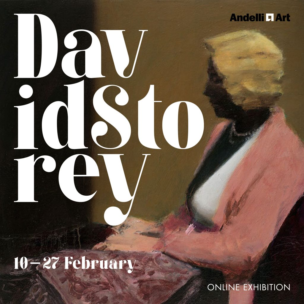 david storey exhibition