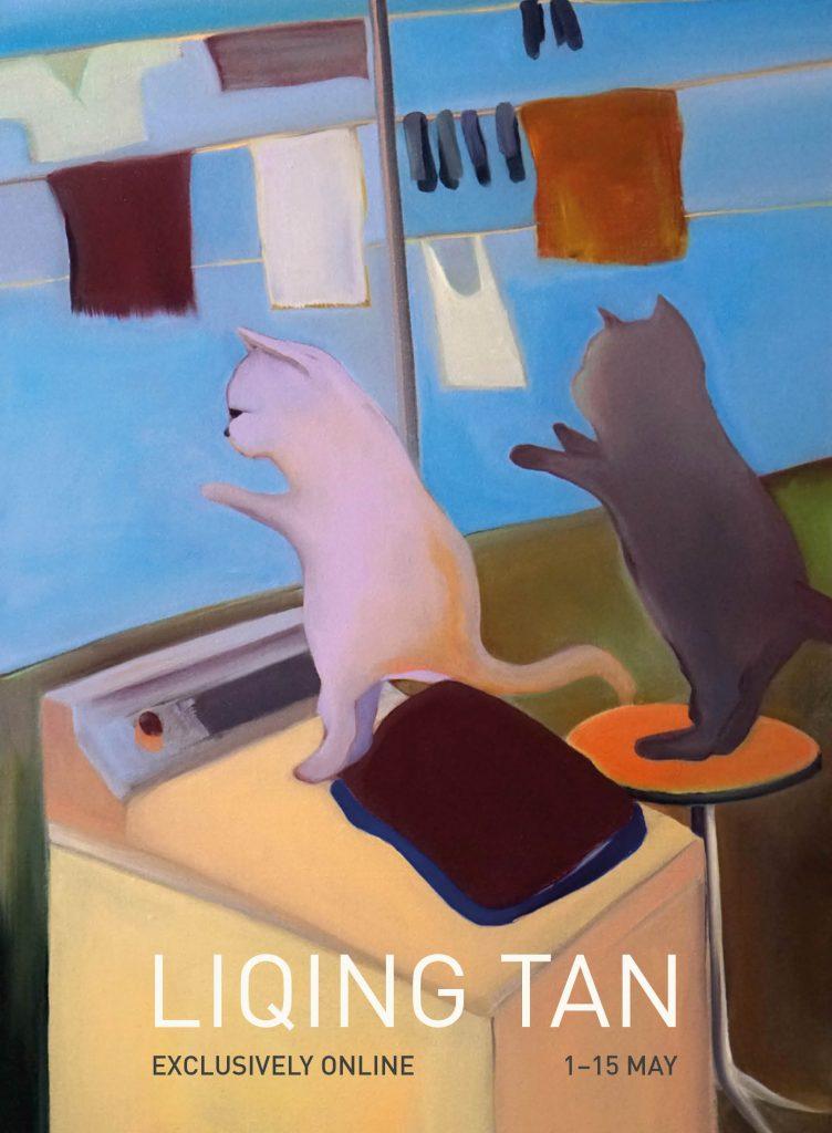 Liqing Tan exhibition graphic