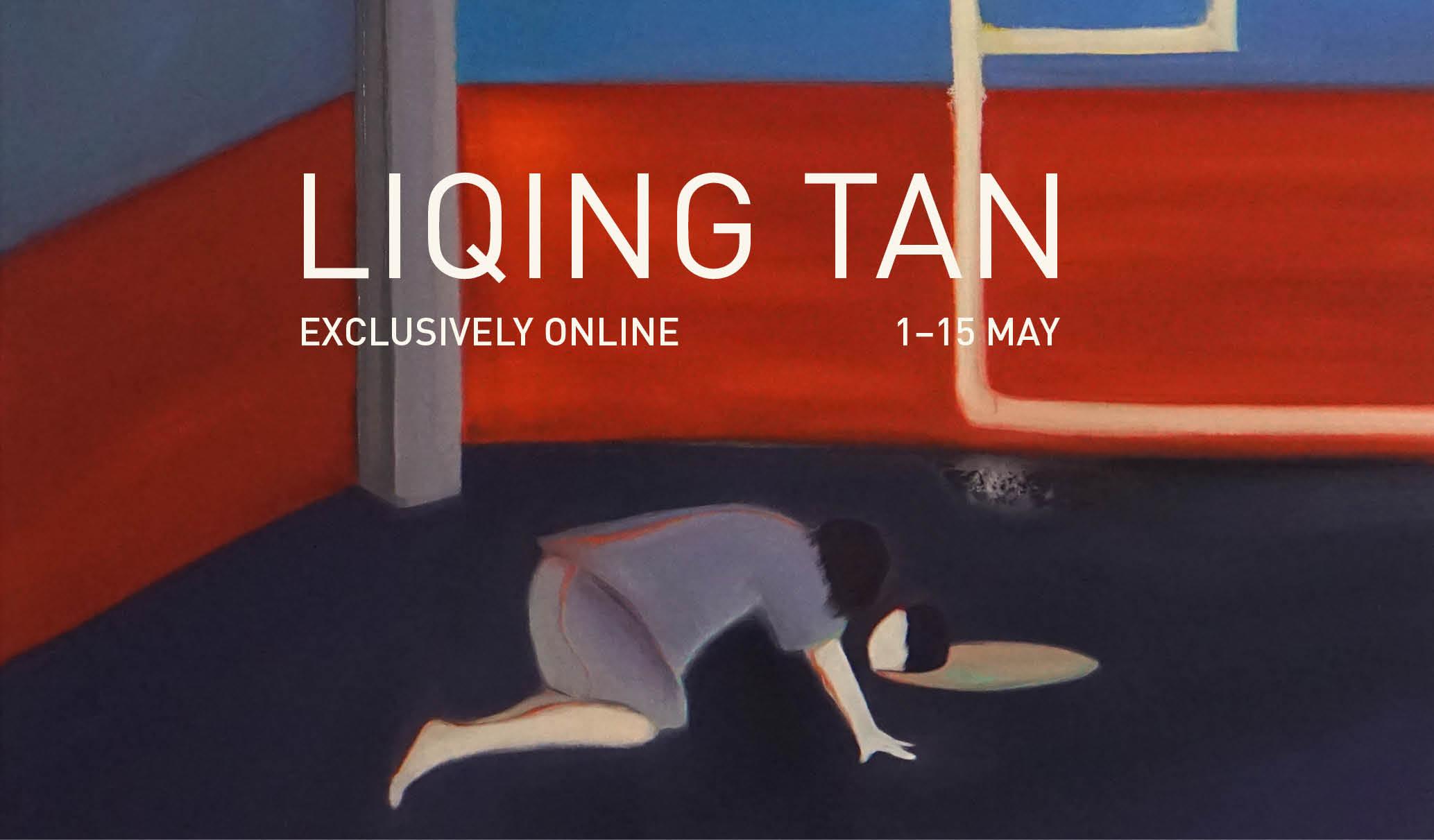 liqing tan artist